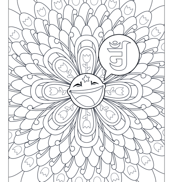 Official Burgleteens Coloring Book